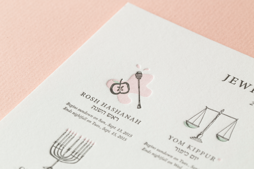 Jewish Food Hero Stationery - One Plus One Design